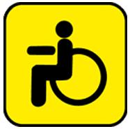 Опознавательный знак Инвалид